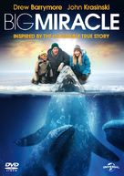 Big Miracle - DVD cover (xs thumbnail)