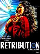 Retribution - Movie Cover (xs thumbnail)