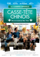 Casse-tête chinois - German Movie Poster (xs thumbnail)
