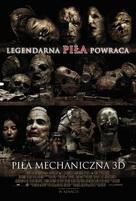 Texas Chainsaw Massacre 3D - Polish Movie Poster (xs thumbnail)