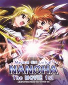 Mahou shoujo ririkaru Nanoha the movie 1st - Japanese Blu-Ray movie cover (xs thumbnail)