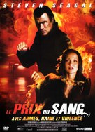 Driven to Kill - French Movie Cover (xs thumbnail)