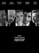 """Lektor"" - Russian DVD movie cover (xs thumbnail)"