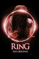 Ringu - German Movie Poster (xs thumbnail)