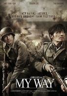 Mai wei - Movie Poster (xs thumbnail)