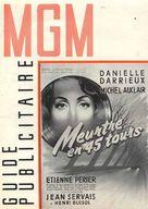 Meurtre en 45 tours - French poster (xs thumbnail)