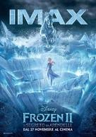 Frozen II - Italian Movie Poster (xs thumbnail)