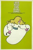 What Ever Happened to Baby Jane? - Cuban Movie Poster (xs thumbnail)