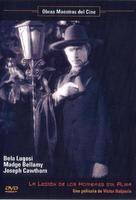 White Zombie - Spanish Movie Poster (xs thumbnail)