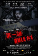 Rule Number One - Hong Kong Movie Poster (xs thumbnail)