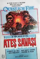 La guerre du feu - Turkish Movie Poster (xs thumbnail)