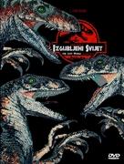 The Lost World: Jurassic Park - Croatian DVD cover (xs thumbnail)