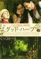 Las buenas hierbas - Japanese Movie Poster (xs thumbnail)