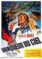 Reach for the Sky - French Movie Poster (xs thumbnail)