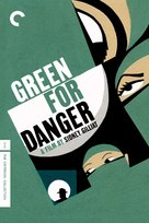 Green for Danger - DVD movie cover (xs thumbnail)