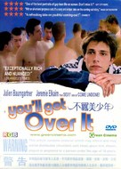 À cause d'un garçon - Taiwanese Movie Poster (xs thumbnail)