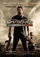 Machine Gun Preacher - Thai Movie Poster (xs thumbnail)
