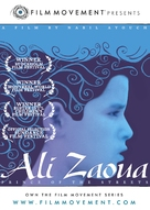 Ali Zaoua, prince de la rue - Movie Cover (xs thumbnail)