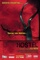 Hostel - French Movie Poster (xs thumbnail)