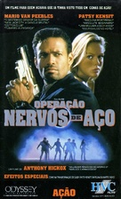 Full Eclipse - Brazilian VHS cover (xs thumbnail)