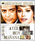 Ieri, oggi, domani - Spanish Movie Cover (xs thumbnail)