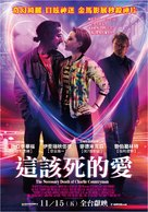 The Necessary Death of Charlie Countryman - Taiwanese Movie Poster (xs thumbnail)
