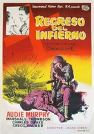 To Hell and Back - Spanish Movie Poster (xs thumbnail)