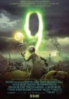 9 - Greek Movie Poster (xs thumbnail)