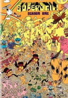 """Superjail!"" - DVD cover (xs thumbnail)"