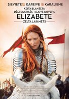 Elizabeth: The Golden Age - Latvian Movie Poster (xs thumbnail)