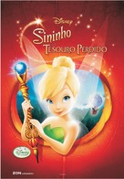 Tinker Bell and the Lost Treasure - Portuguese Movie Poster (xs thumbnail)