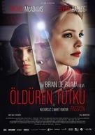 Passion - Turkish Movie Poster (xs thumbnail)