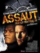 Assault On Precinct 13 - French Movie Poster (xs thumbnail)