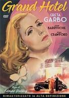 Grand Hotel - Italian DVD movie cover (xs thumbnail)