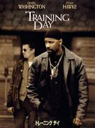 Training Day - Japanese DVD movie cover (xs thumbnail)