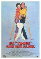 Lost and Found - French Movie Poster (xs thumbnail)