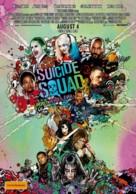 Suicide Squad - Australian Movie Poster (xs thumbnail)