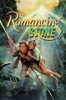 Romancing the Stone - Movie Cover (xs thumbnail)