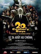 20-seiki shônen: Dai 2 shô - Saigo no kibô - French Movie Poster (xs thumbnail)