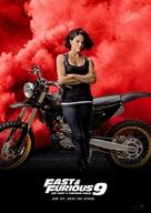 F9 - German Movie Poster (xs thumbnail)