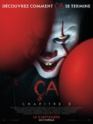 It: Chapter Two - French Movie Poster (xs thumbnail)