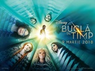 A Wrinkle in Time - Romanian Movie Poster (xs thumbnail)