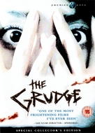 Ju-on: The Grudge - British DVD cover (xs thumbnail)