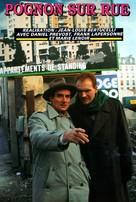 Pognon sur rue - French Movie Cover (xs thumbnail)
