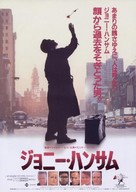 Johnny Handsome - Japanese Movie Poster (xs thumbnail)