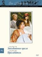 """""""Au siècle de Maupassant: Contes et nouvelles du XIXème siècle"""" - Russian DVD cover (xs thumbnail)"""