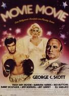 Movie Movie - German Movie Poster (xs thumbnail)