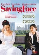 Saving Face - poster (xs thumbnail)