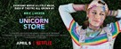 Unicorn Store - Movie Poster (xs thumbnail)