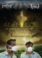 Breathless - Dutch Movie Poster (xs thumbnail)